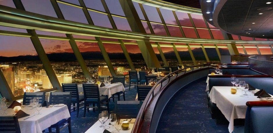 The Strat las vegas top of the world restaurant