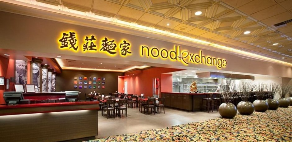 Gold Coast Las Vegas Noodle Exchange Restaurant